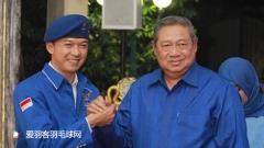 """天王陶菲克""""弃拍从政"""",加入印尼民主党"""