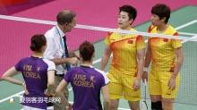 他和汪鑫受伤、于洋/王晓理取消奥运资格都有关,今天迎来70岁生日