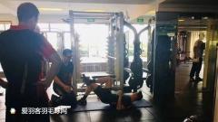 曝林丹组豪华教练团队,砸重金挖走前国乒体能师