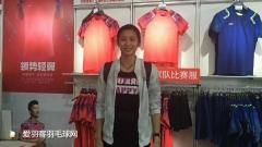 王琳从亚锦赛析国羽尤杯前景,李雪芮任三单未必好?