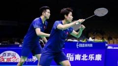 林丹21-9碾压萨米尔,韩悦战胜老对手丨新西兰1/4决赛