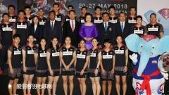 尤伯杯泰国台北同组,因达农渴望主场与戴资颖交手
