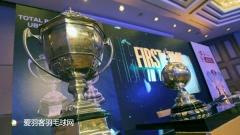 定了!羽联公布汤尤杯32支队伍参赛选手名单