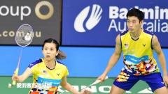 周泽奇、陆光祖会师决赛,印尼男双提前包揽冠亚军丨澳洲公开赛
