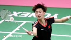 汤尤杯第4日对阵丨陈雨菲、高昉洁、李雪芮出战