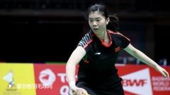 尤杯第4日丨李雪芮输球,中国3-2战胜印尼