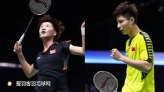 国羽男队首战台北,女队首战丹麦丨汤尤杯淘汰赛抽签