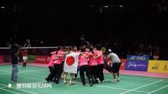 一局未丢!日本3-0横扫泰国夺冠丨尤杯决赛