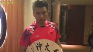 张楠:汤杯是集体荣誉,希望每场比赛有好状态