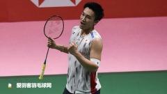 日本羽协公布世锦赛名单,桃田:目标夺取男单冠军
