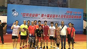 退役不褪色!王睁茗力克大马新秀夺华人杯冠军