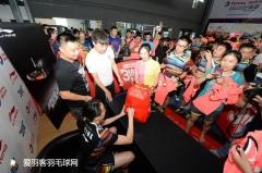 谌龙抵沪现身风刃900首发仪式,3V3比赛上海揭幕