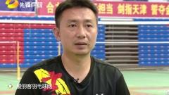 国羽教练确认罗毅刚已到队,是否取代张宁等官宣