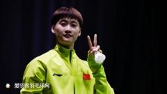 桃田贤斗复仇拿督,国羽混双女双无缘决赛丨印尼赛半决赛