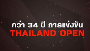 萨瓦迪卡精彩不要停,本周继续泰国公开赛!