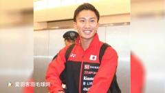 桃田贤斗抵达日本,近期不参赛全力备战世锦赛