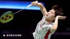 泰国公开赛1/8决赛赛程出炉,吴堇微挑战山口茜