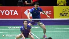 鲁恺再遇泰国老对手,黄宇翔挑战索尼丨泰国赛1/4决赛看点