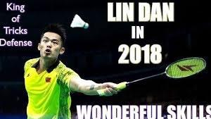 炉火纯青玩控制,林丹2018赛季精彩集锦