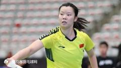 国羽世锦赛参赛名单确认,多人兼项李雪芮落选