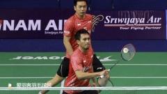 阿山/亨德拉剑指新加坡赛冠军,不担心印尼男双未来
