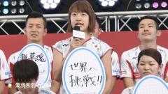 奥原低调谈世锦赛,挑战者的姿态冲击世界冠军
