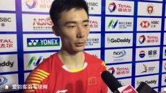 黄宇翔赛后采访:期待与安赛龙的比赛,希望自己把握好这次机会!