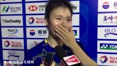 吴堇微赛后采访被问到李宗伟时,表情十分心酸!