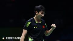 林丹、张楠/刘成晋级,金廷被淘汰丨世锦赛1/16决赛