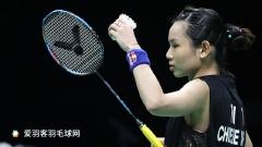 三个头号种子被淘汰,今天的南京世锦赛有点冷