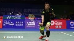 安赛龙恭喜谌龙晋级四强,也祝福他亚运会取得佳绩