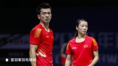 国羽混双会师决赛,王懿律:拼战术变化和临场发挥