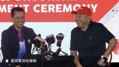 大马羽协确认宗伟在台湾治疗,盼大家保持耐心