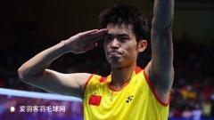 林丹发文感慨北京奥运10年:当年51位冠军,只剩我在战斗