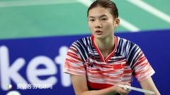 周泽奇被淘汰,高成炫/申白喆晋级丨越南赛1/4决赛