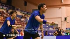 国羽仅韩悦打入决赛,高成炫/申白喆晋级丨越南赛半决赛