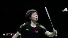 亚运团体赛看点丨国羽男团形势大好,女团再战泰国