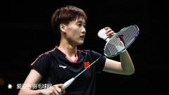 国羽男女团均晋级,韩国男女团全军覆没丨亚运团体1/4决赛