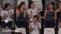 女团半决赛打响,印尼现场观众山呼海啸