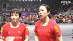 0-2不敌日本女双,贾一凡:我们老是比别人先犯错