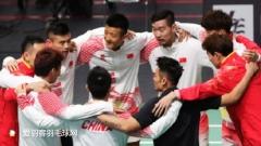 亚运会男团决赛对阵出炉,石宇奇一单战金廷