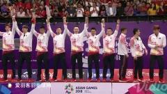 """国羽男团3-1胜印尼夺亚运金牌,林丹再次""""躺赢"""""""