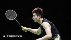 石宇奇一轮游出局,山口茜竟21-0胜对手丨亚运会单项赛第2日