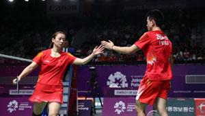 郑思维/黄雅琼VS邓俊文/谢影雪 2018亚运会 混双决赛视频