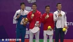 亚运会单项国羽印尼分获两金,戴资颖封后