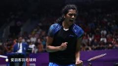 辛德胡满意亚运银牌,承认戴资颖在主导比赛