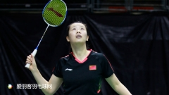 韩国公开赛国羽名单出炉,李雪芮林丹将携手出战