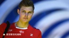 丹媒:若丹麦羽协和球员矛盾加剧 安赛龙将是冲突焦点