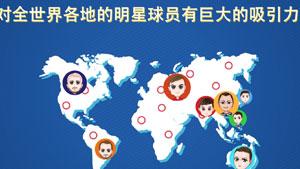 90秒带你了解中国羽毛球公开赛