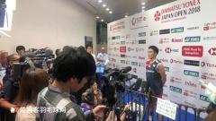 桃田贤斗:自己比3年前更强,期待和林丹交手